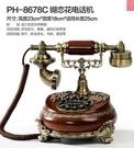 幸福居*好心藝 歐式電話機 創意時尚複古固定電話家用辦公老式電話機座機