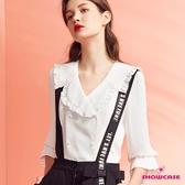 【SHOWCASE】小荷葉水手領前交叉排釦長袖雪紡襯衫(白)
