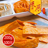 【譽展蜜餞】糖醋鮭魚片 200g/100元