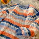 毛衣女 日系彩色條紋愛心毛衣外套女秋季情侶寬松復古外穿針織衫【快速出貨】