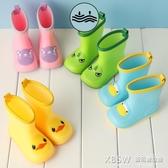 兒童雨衣雨鞋套裝男女童可愛膠鞋幼兒學生水鞋小孩防滑寶寶雨靴『新佰數位屋』