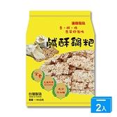 逢國食品-鹹酥鍋粑180g【兩入組】【愛買】