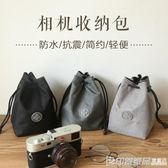 微單相機包單反保護套內膽收納袋攝影包便攜佳能索尼a7a6000富士igo 印象家品旗艦店