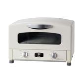 Sengoku Aladdin千石阿拉丁「專利0.2秒瞬熱」烤箱-白