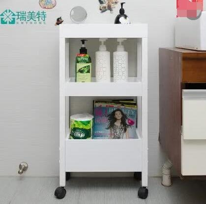 瑞美特加厚防潮浴室收納架置物架落地  (京東生活小物)