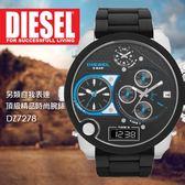 【人文行旅】DIESEL | DZ7278 精品時尚男錶 TimeFRAMEs 另類作風 55mm 四時區
