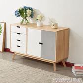 斗櫃 實木斗櫃北歐收納櫃儲物櫃現代簡約客廳五斗櫃整裝經濟型櫃子斗櫥 igo 晶彩生活