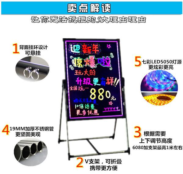 LED寫字板 led發光小黑板熒光板店鋪用手寫電子廣告牌閃光屏熒瑩光版銀寫字【免運直出】