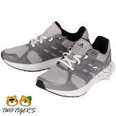ADIDAS duramo 8 k 灰色 透氣網布 鞋帶 運動鞋 大童 NO.R1861