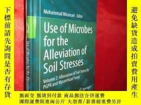 二手書博民逛書店Use罕見of Microbes for the Allevia