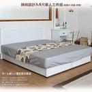 套房組【UHO】時尚設計3.5尺單人淨白三件式床組(床片+床底+床墊) 免運送費
