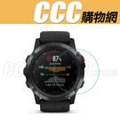 Garmin 佳明 fenix 5X PLUS 軟性 高清膜 屏幕 保護貼 貼膜 fenix5X PLUS 手錶膜 專用 防刮 防塵