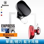 【妃航】倍思 A02 降噪/觸控/電鍍/小巧/微型 藍芽/藍牙/無線 4.1 一對二 運動/單耳/耳機 入耳式