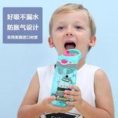 兒童水壺兒童水杯防漏吸管杯夏季男女小學生水壺可愛便攜塑料杯 伊蒂斯女裝