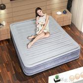 充氣床家用單雙人充氣床墊加厚氣墊床午休床戶外超輕床墊.igo 道禾生活館