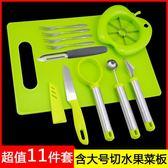 水果拼盤工具套裝蘋果刀切果器