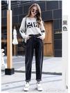 牛仔褲女老爹褲新款秋季顯瘦高腰寬鬆加絨加厚蘿卜長褲韓版冬 交換禮物