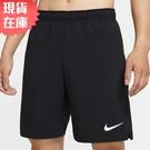 【現貨】Nike Flex 男裝 短褲 梭織 導濕 速乾 開衩 運動 訓練 休閒 口袋 黑【運動世界】CU4946-010
