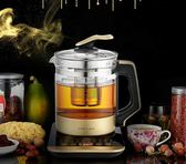 220V 榮事達養生壺全自動加厚玻璃多功能煮茶器電熱燒水壺花茶壺煎藥壺 英雄聯盟
