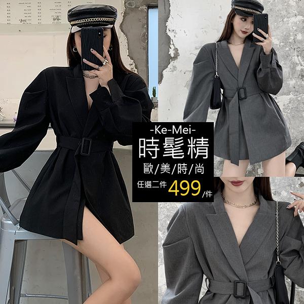 克妹Ke-Mei【AT61528】boyish复古辛辣風立領腰帶排釦西裝外套