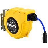 自動伸縮捲管器高強度PU包紗氣管氣動工具氣鼓水鼓電鼓繞管器YYP   蜜拉貝爾