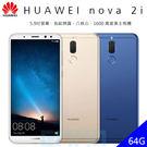 全新 現貨 免運【送支架】HUAWEI NOVA 2i REN-L02 5.9吋 4G/64G 3340mAh電量 指紋辨識 智慧型手機