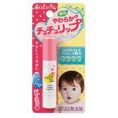 CHU CHU 啾啾 植物性嬰兒護唇膏【佳兒園婦幼館】