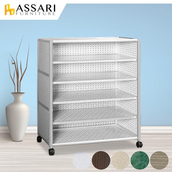 ASSARI-輕量鋁合金3尺開放鞋櫃-附輪(寬89*深36*高103cm)