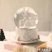 圣誕麋鹿水晶球擺件音樂盒雪花發光可愛八音盒情侶女生男生日禮物 科炫數位