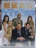 R15-034#正版DVD#慾望之都 第四季(第4季) 4碟#影集#影音專賣店
