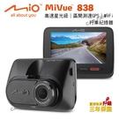 【愛車族】Mio MiVue™ 838 WIFI星光級GPS區間測速行車紀錄器 加碼32G記憶卡 三年保固 星光夜視