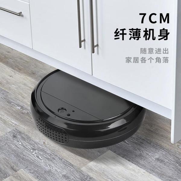 掃地機【新款掃地機】全自動掃地機器人智能家用吸塵器充電掃地機四合一