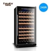 電子紅酒櫃 Fasato/凡薩帝 USF-72D雙溫紅酒櫃恒溫茶葉酒櫃電子冷藏櫃冰吧 WJ 零度