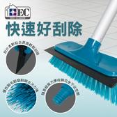 【家簡塵除】刮水地板刷