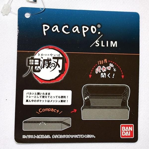 鬼滅之刃 蝴蝶忍 筆袋 筆盒 日本販售 BANDAI 正版 可180度打開