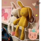 可咬安撫兔公仔毛絨玩具嬰兒睡覺抱枕布娃娃玩偶女孩寶寶生日禮物 全館新品85折 YTL