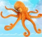 【55公分】仿真章魚玩偶 八爪章魚哥 抱...