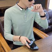 2018秋青年男士長袖T恤韓版修身襯衫領潮流帥氣學生POLO衫上衣服  莉卡嚴選