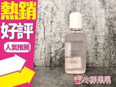 DARPHIN 朵法 全效舒緩化妝水 50ML◐香水綁馬尾◐