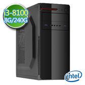 技嘉B360平台【睿智王冠】i3四核 SSD 240G效能電腦