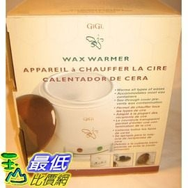 [2美國直購] 蜜蠟加熱器 B000QS4JXK Gigi Wax Warmer (Model: 0225)