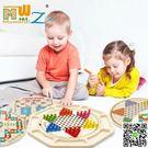 十六合一多功能棋木制玩具飛行棋五子棋跳棋兒童益智成人桌面游戲 生活主義