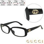 GUCCI 時尚光學眼鏡  GG3600/F-W6Z