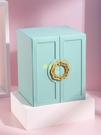 首飾盒歐式高檔奢華戒指耳釘收納盒家用婚禮多層飾品珠寶項鏈盒 現貨快出