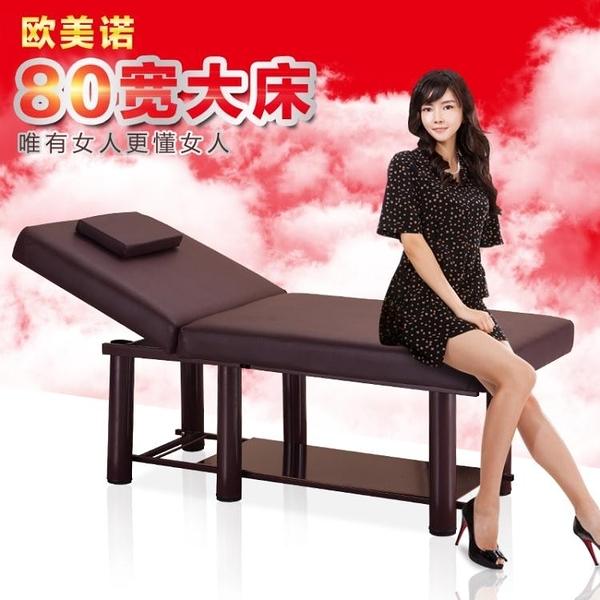 折疊美容床 美體床美容院專用按摩理療床推拿床 家用火療紋繡床