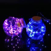 LED燈許愿瓶夜光幸運星玻璃木塞瓶創意瓶擺件瓶花鼓星星瓶 至簡元素