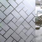 居家無膠靜電玻璃貼膜 防曬貼紙-竹編藤 半島良品