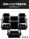 搖步器計步器運動刷步數手機搖擺器自動刷步【聚寶屋】