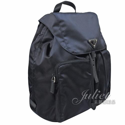 茱麗葉精品【全新現貨】 PRADA 1BZ005 三角LOGO尼龍帆布束口後背包.深藍 (大款)