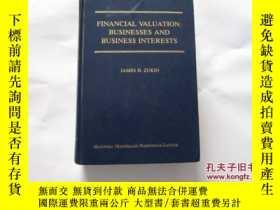 二手書博民逛書店FINANCIAL罕見VALUATION:BUSINESSES